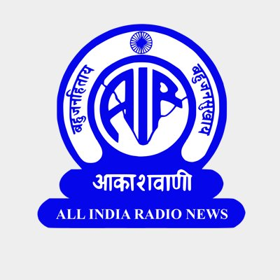 All India Radio (AIR) coming to Canada – and other countries