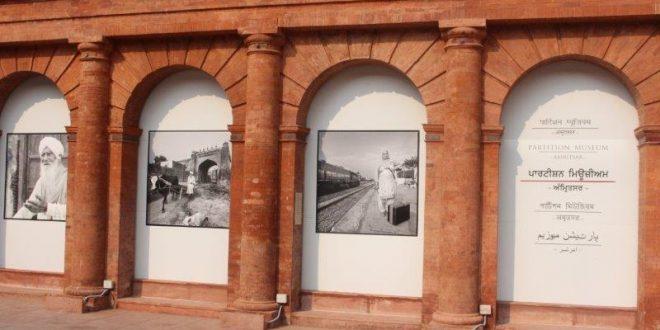 Partition Museum: Shedding light on history's dark spot