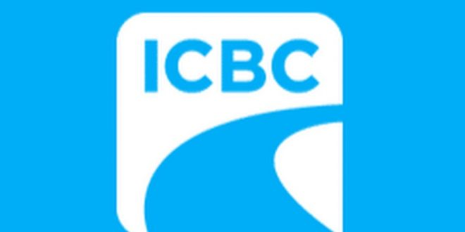 BCUC approves ICBC's request interim basic insurance rate increase of 6.3%