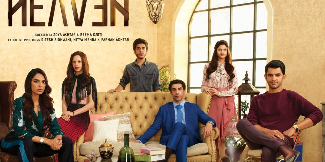 Step into the world of MADE IN HEAVEN! The elitist Big Fat Indian Wedding season unearths some dark truths