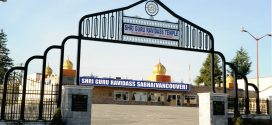 Year long celebrations of the 550th birth anniversary of Guru Nanak Dev