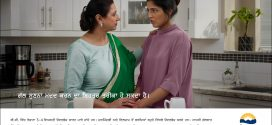 New Campaign for South Asian families to have mental health, addiction challenges conversations