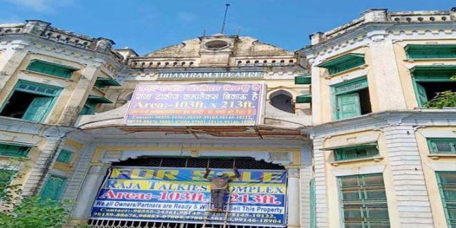 Indo-Pak border town Ferozepur's iconic Raja Talkies shuts down
