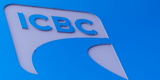 Fairness Office for ICBC to increase accountability, transparency